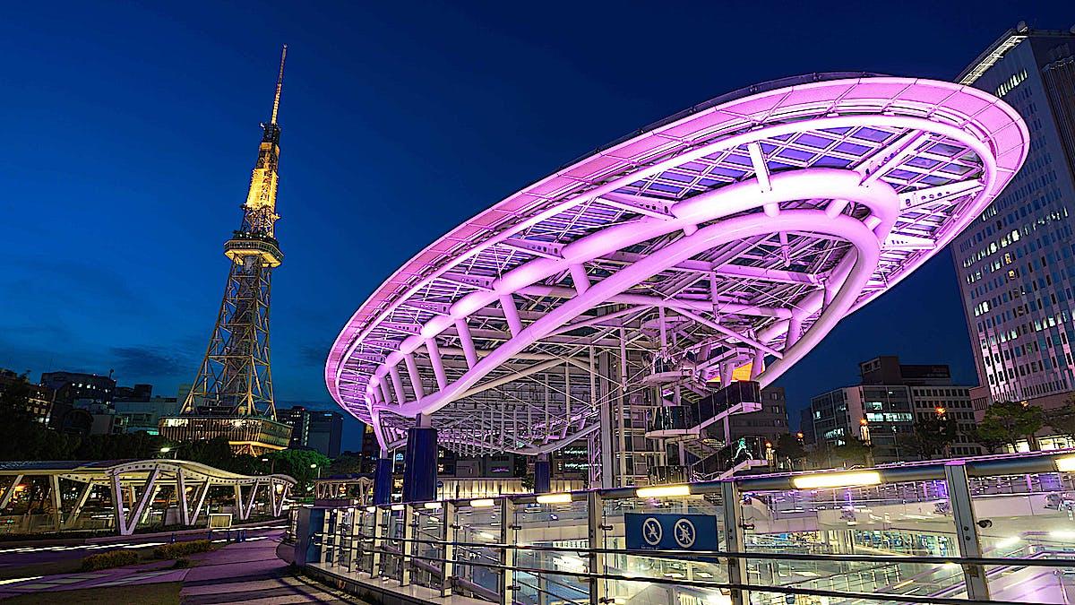 Nagoya To Hakuba